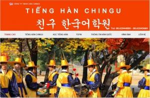 tienghanchingu.com