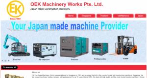 oekmachine.com
