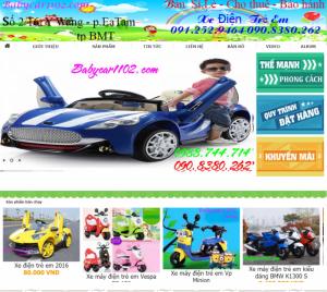 babycar1102.com