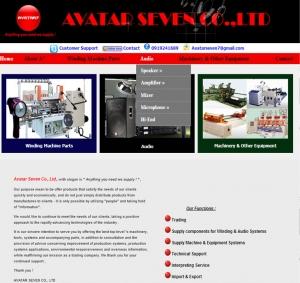 avatarseven7.com
