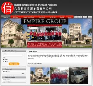 empireexpresslogistic.com