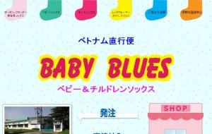 babyblues.lctsx.com.vn